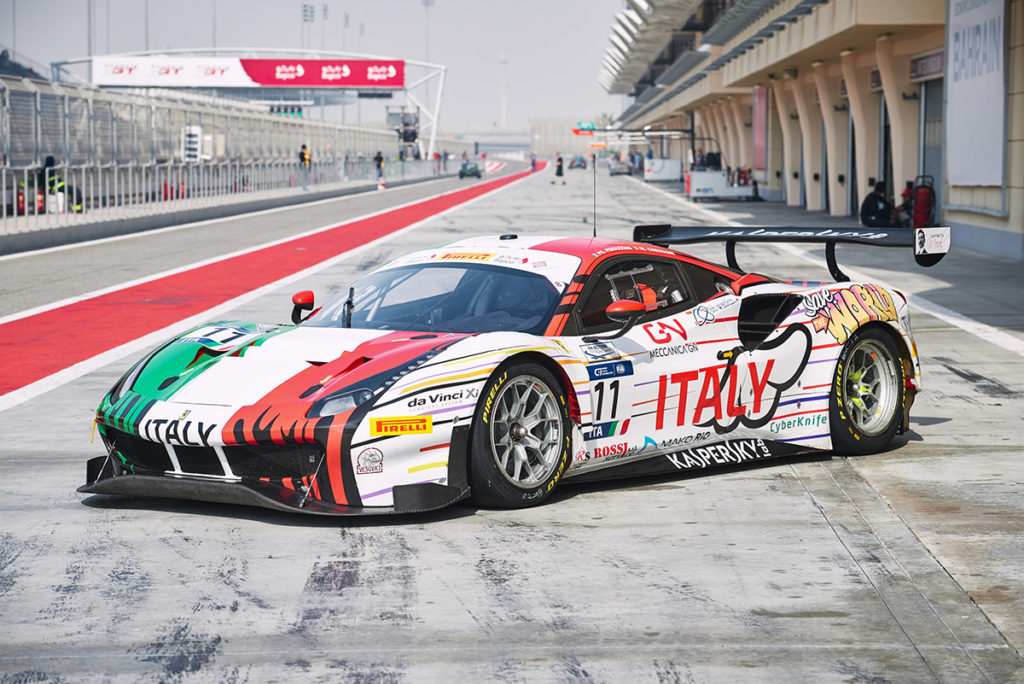 Save The World Gt Art Car Designed By Dface Unveiled At Bahrain Gt